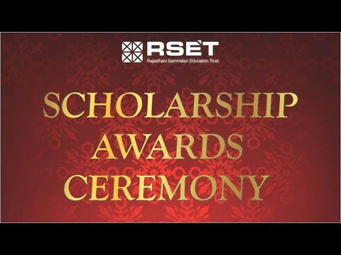 RSET Scholarship Award Ceremony 2018