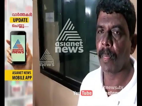 Vellarada Village Office Set on Fire; accused caught| FIR 30 April 2016