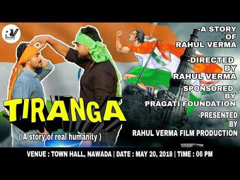 TIRANGA ( HINDI FILM )