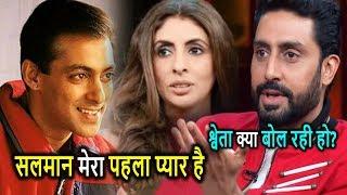 Salman Khan को लेकर Aishwarya की Sister-in-Law Shweta ने किया खुलासा, दंग हो गए Abhishek Bachchan