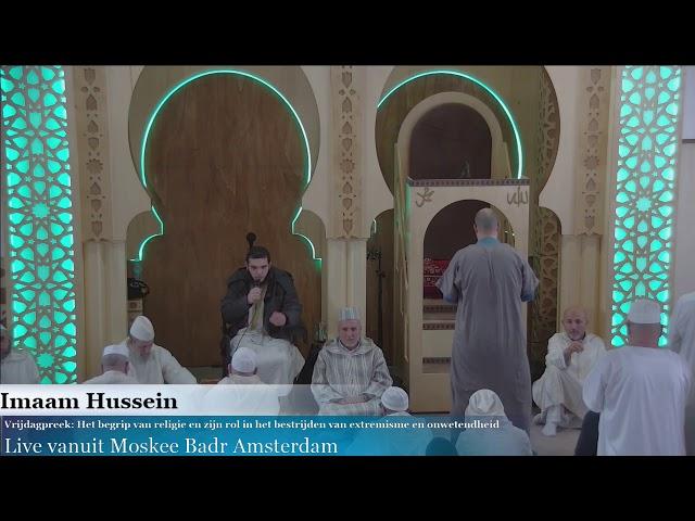 Vertaling Het begrip van religie en zijn rol in het bestrijden van extremisme en onwetendheid 1