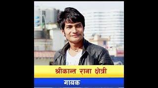 श्रीकान्त राना छेत्री को बबाल स्टेज प्रस्तुती..Shreekant Rana Chhetri