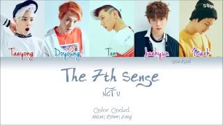 NCT U - The 7th Sense (일곱 번째 감각) - (Color Coded ...