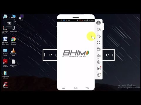 How To Use Bhim App Scan Qr Code Send Money Steps Procedure