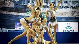 Чемпионат России Казань 2017 по художественной гимнастике/Санкт-Петербург Обручи