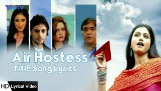 Air Hostess - Title Song | Air Hostess | DD National | Lyrical Video | HD