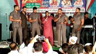 Live Master Saleem|Mukandpur