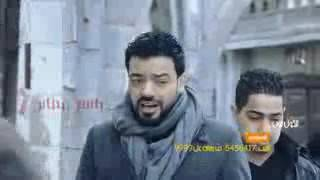 كليب حسن عبد الوهاب   معاك فلوس  Hasan 3bd El Wahab   Ma3ak felos