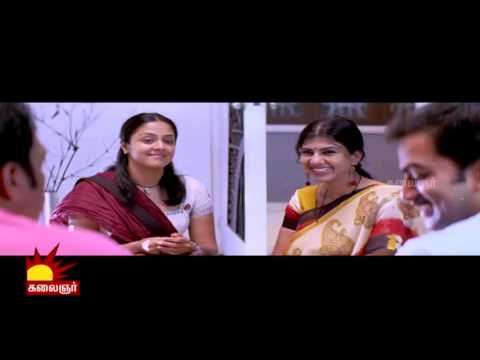 Prakash Raj has A Moment of Doubt | Mozhi Tamil movie Scenes | Jyothika | Prithviraj
