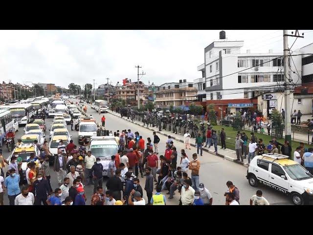 यातायात व्यवसायीले किन जाम गरे काठमान्डौका सबै सडक ? कहा छ सरकार ? #ournewscrew