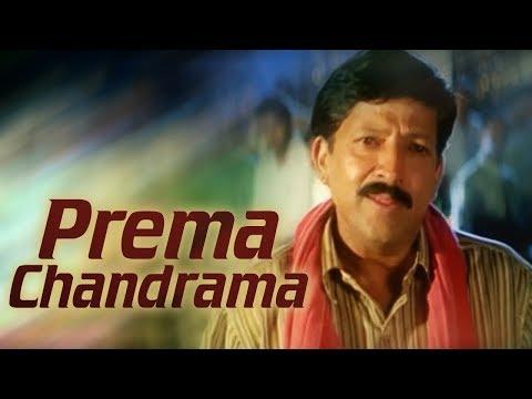 Prema Chandrama (HD) - Yajamana Song - Vishnuvardhan - Abhijith - Prema - Archana - Hit Kannada Song