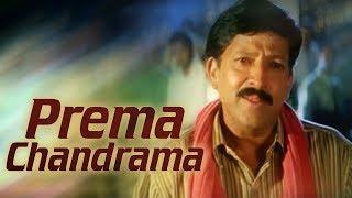 Prema Chandrama (HD) Yajamana Song Vishnuvardhan Abhijith Prema Archana Hit Kannada Song
