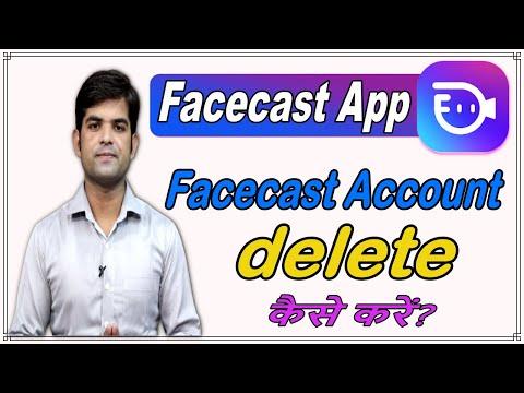Facecast Live Id Delete Kare    Facecast Account Delete Kaise Kare    How To Delete Facecast Id