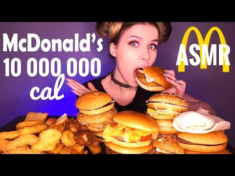ASMR 🍟 СЪЕЛА ВСЁ МЕНЮ MАКДОНАЛЬДС 🍔🍤 АСМР ИТИНГ 먹방 | McDONALD'S EATING SOUNDS