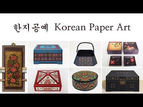 2. Handmade Hanji Works!! Korean Paper Art Basic Techniques. How To Make Coasters. 한지공예 작품