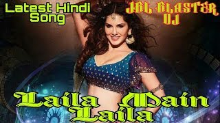 Laila Main Laila/Hard JBL Blaster Dj Song/Presented By Mixing Master Support
