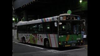 【前面展望】都営バス C-L670(渋88 渋谷駅→新橋駅)