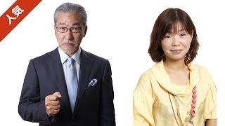 お笑いコンビ「オアシズ」の大久保佳代子が、自身の交友関係・家族・恋...