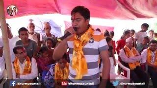 Dhurmus Suntali Giranchaur Basti Shilyanyas