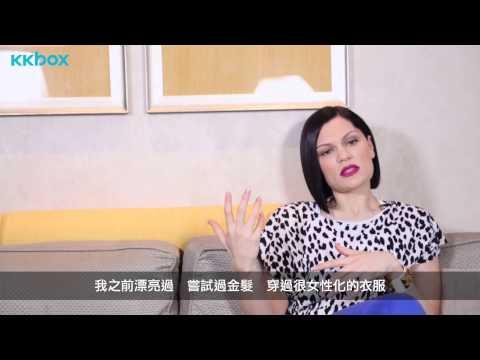 【KKBOX音樂大人物】Jessie J談新專輯【Sweet Talker】