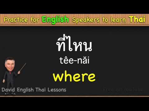 Lesson 1 - Basic Thai words for Beginners-ENGLISH Speakers t