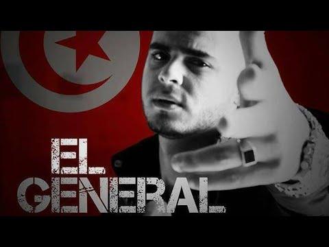 El General - Tahia Tounes | تحيا تونس