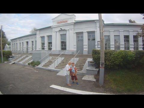 Прибытие поезда Барановичи - Караганды №318 на станцию Скопин
