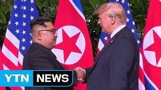 한미 북핵 조율 긴박...이달 북미고위급회담 재개 주목 / YTN