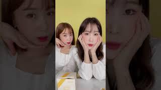 210914 크레용팝 (Crayon Pop) 웨이 (허민선) 인스타 라이브 Feat. 초아 (허민진)