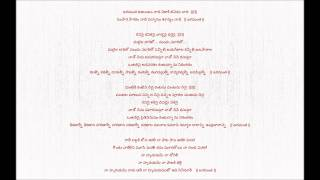 Chakram - Jagamantha Kutumbam - Sung by Me!