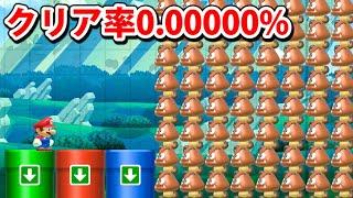 【マリオメーカー2】ドッキリコースを作る!