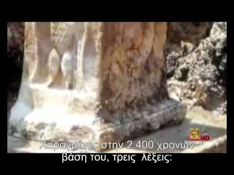 zeus clash of the gods 3 5 youtube. Black Bedroom Furniture Sets. Home Design Ideas