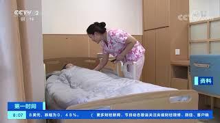 《第一时间》 20200129 2/2| CCTV财经