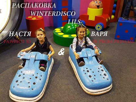 Распаковка куколок ЛОЛ ВинтерДиско/WINTERDISCO Pawfect 10 ...