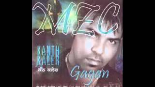 Kaler Kanth   Enne Hi Saah Chahide   Youtube