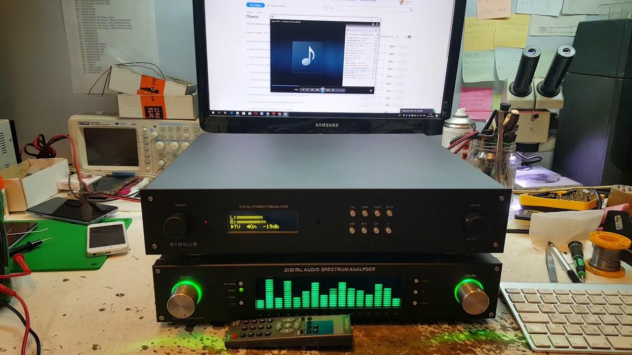 Аудиокомплекс с цифровым управлением