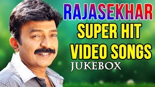 Rajasekhar All Time Super Hits Collections || JUKEBOX || Telugu Video Songs