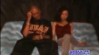 MP4 feat. 張茵 - 乜野係戀愛 (KTV)