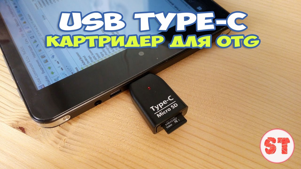 Рекомендую USB Type-C кабель Ugreen и адаптер с AliExpress - YouTube