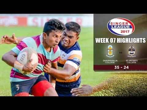 Highlights - Dharmaraja College vs St.Peter's College - Schools Rugby 2017
