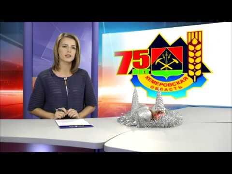 Новости Прокопьевска 11.01.2018