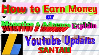 #(SANTALI)How to Earn money in your Youtube Channel//Monetize & Adsence new Update Explain-2018