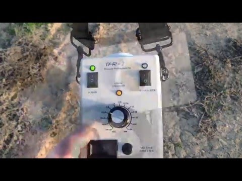 LONG RANGE LOCATOR TFR-2 Intro and Long Distance Demo Test