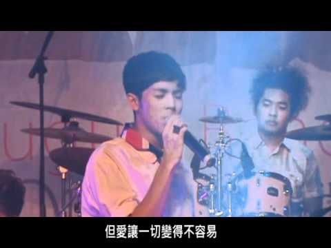 Ordinary people 普通人คนธรรมดา by Pchy พิช @ LOVE ALl*gust concert