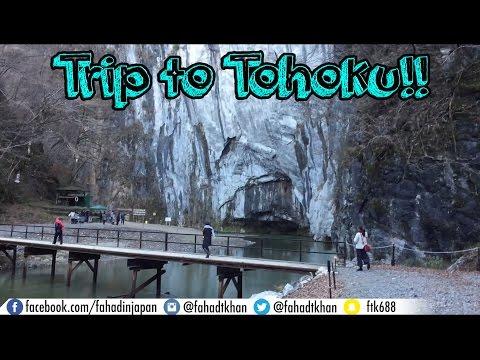 Trip to Tohoku! Visiting Hiraizumi in Iwate Prefecture, Chuson-ji, Geibikei Gorge