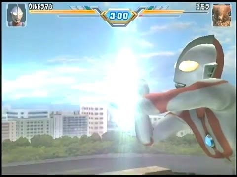 ULTRAMAN  FIGHTING  IN  FER & FE3
