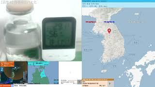 [지진관측 진도0] 국…