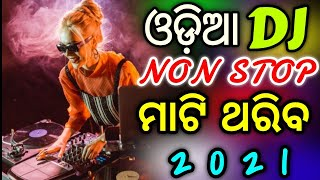 Odia New Dj Songs Exclusive Non Stop Mix 2021 Hard Bass
