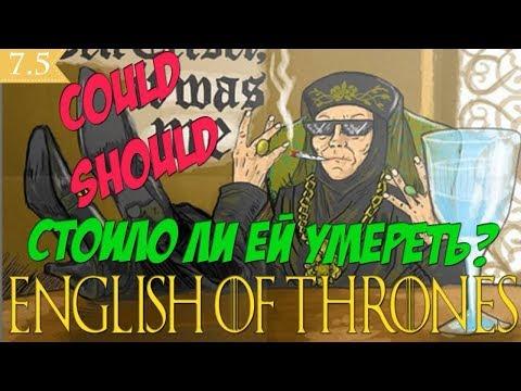 Кадры из фильма Игра престолов (Game of Thrones) - 7 сезон 5 серия