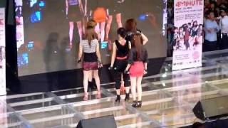 [fancam] 20100206 4Minute in SM Megamall - Stick with u + Hot Issue